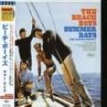The Beach Boys - Summer Days (Mlps)