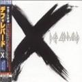 Def Leppard - X