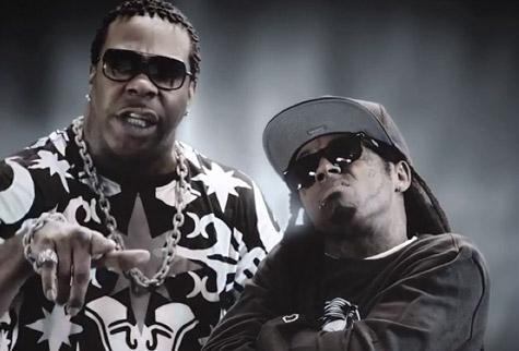 Busta Rhymes : Thank You, clip avec Kanye West, Lil Wayne et Q-Tip (paroles)