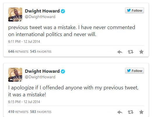 Dwight Howard supprime son tweet FreePalestine