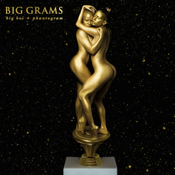Big Boi - Big Grams